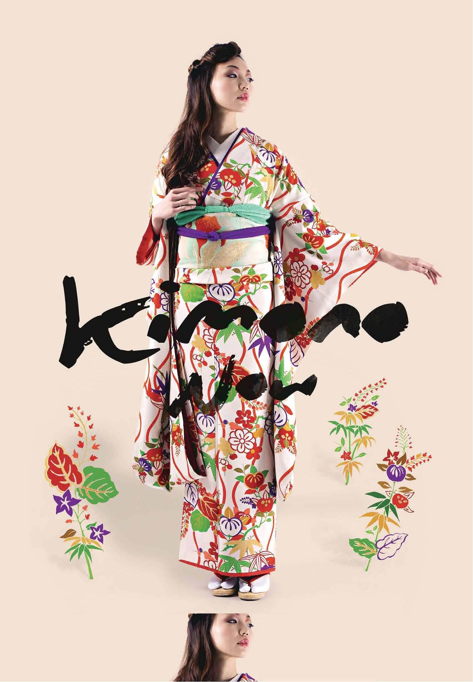 Kimono Now - April 2015